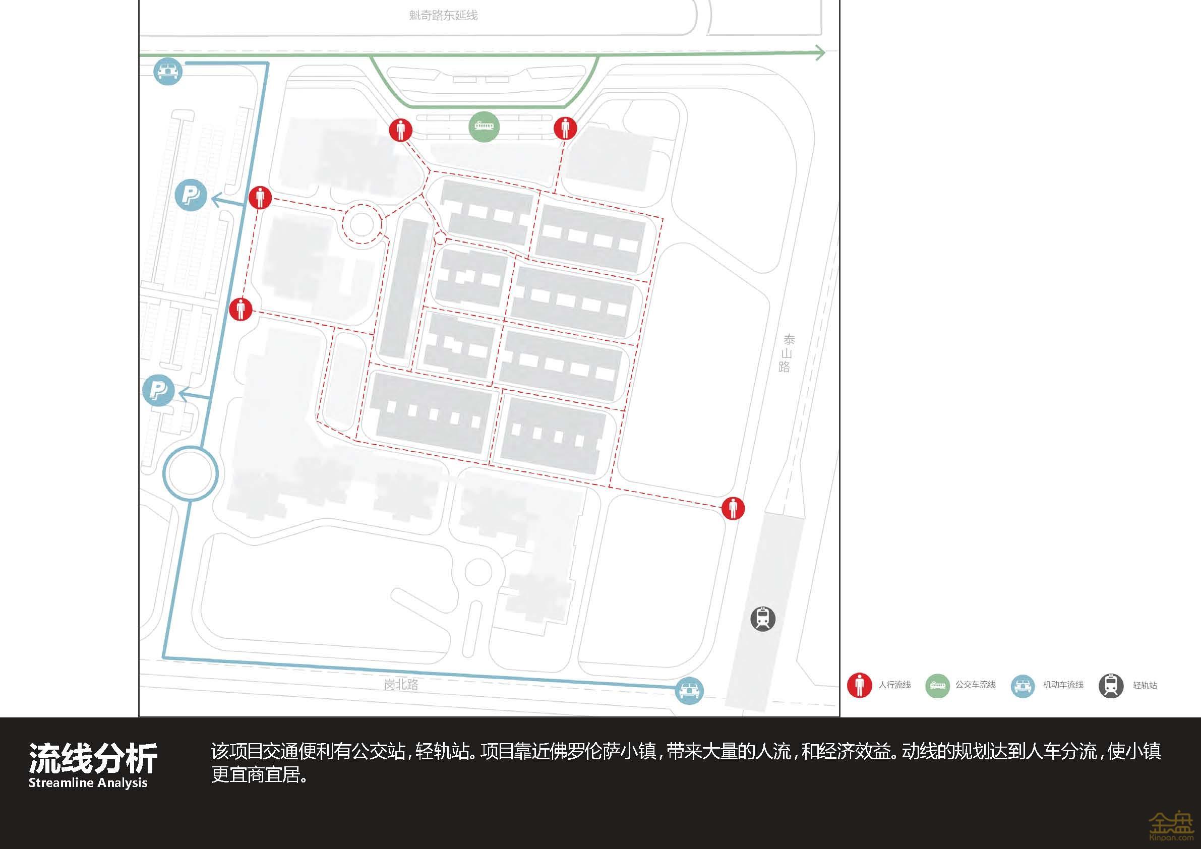 美第奇小镇设计分享_页面_11.jpg