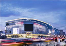 北京朝阳合生汇