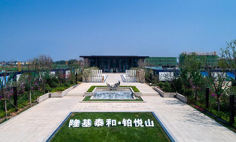 西安铂悦山体验中心