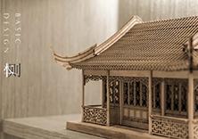 本则设计 | 郑州中海万锦公馆:衔接古建,雅洁幽隽的中式美学