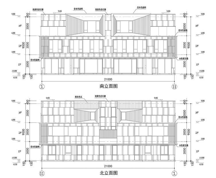 建筑低层南、北立面图.jpg