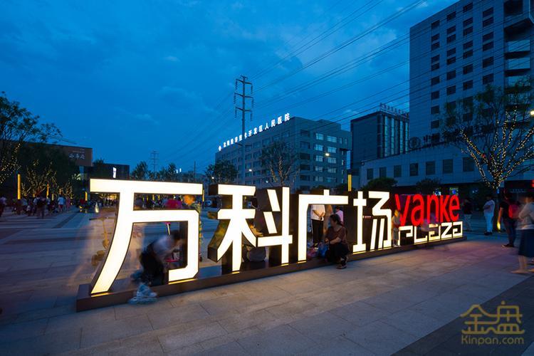广场LOGO2.jpg