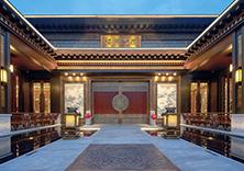 泰禾·桂山院子