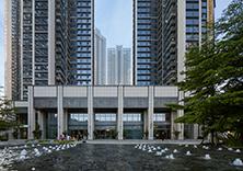 华联城市全景花园
