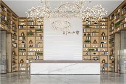 矩陣縱橫——東莞旭輝江山墅銷售中心