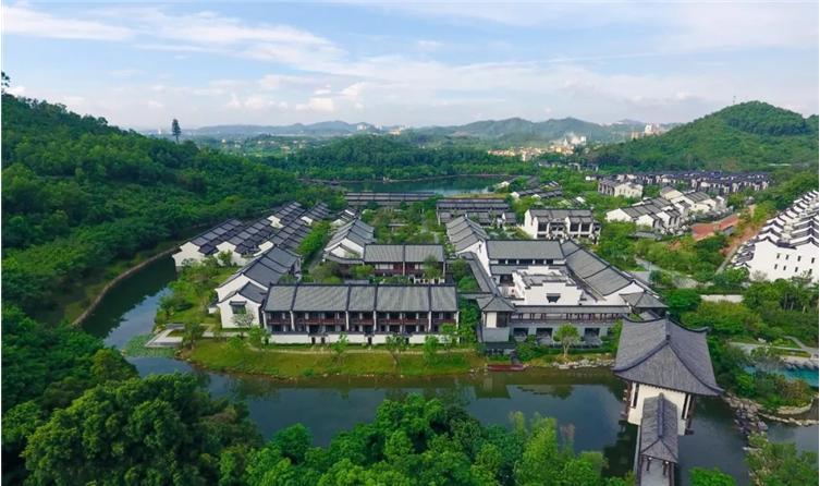 中海汤泉旅游度假村