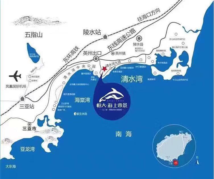 清水湾实景4.jpg