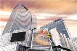 LCM置匯旭輝廣場購物中心