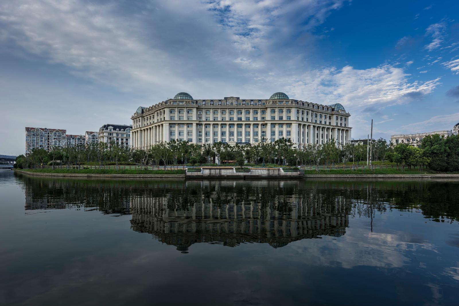 上海新华联国际中心
