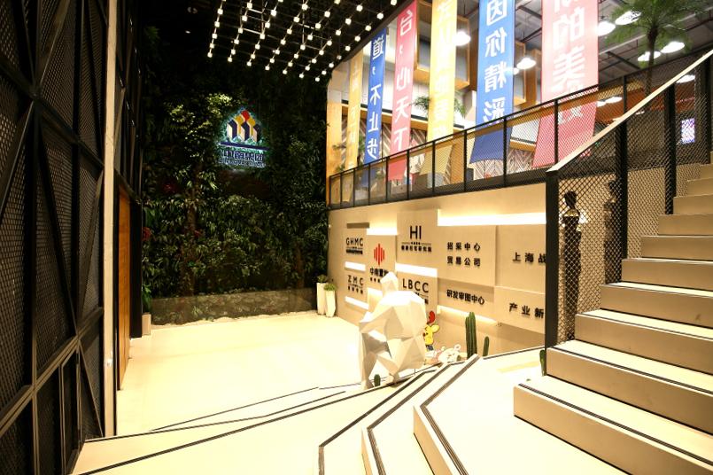 中南置地上海爱特路总部