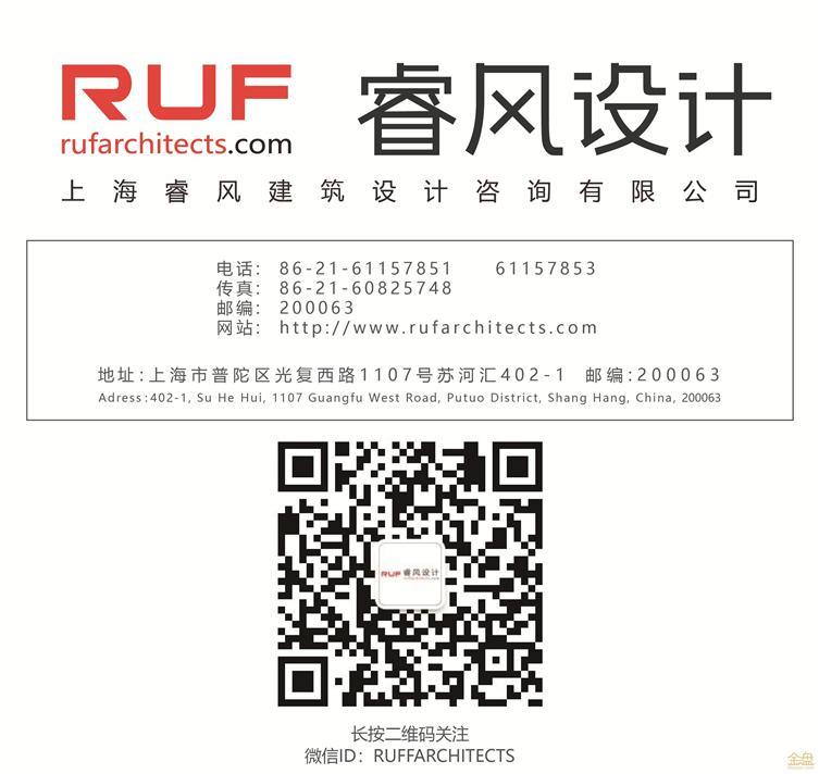 logo贴纸制作新_画板 1_画板 1.jpg