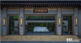 中海·郑州万锦公馆(示范区)
