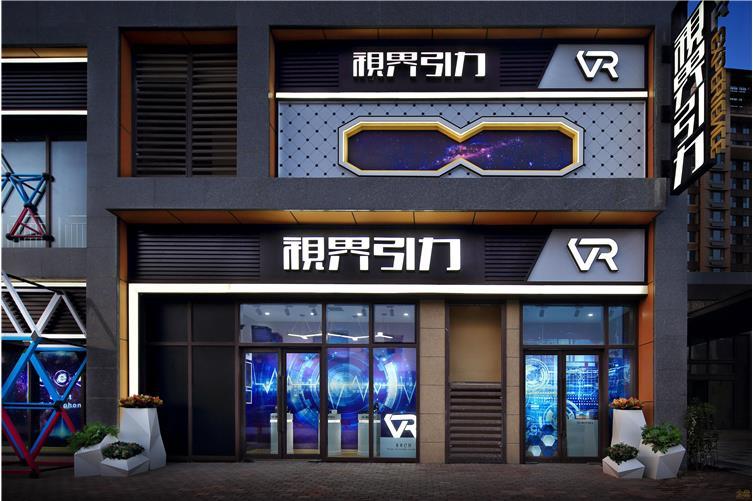 山東國際金融中心商業街情景化場景營造