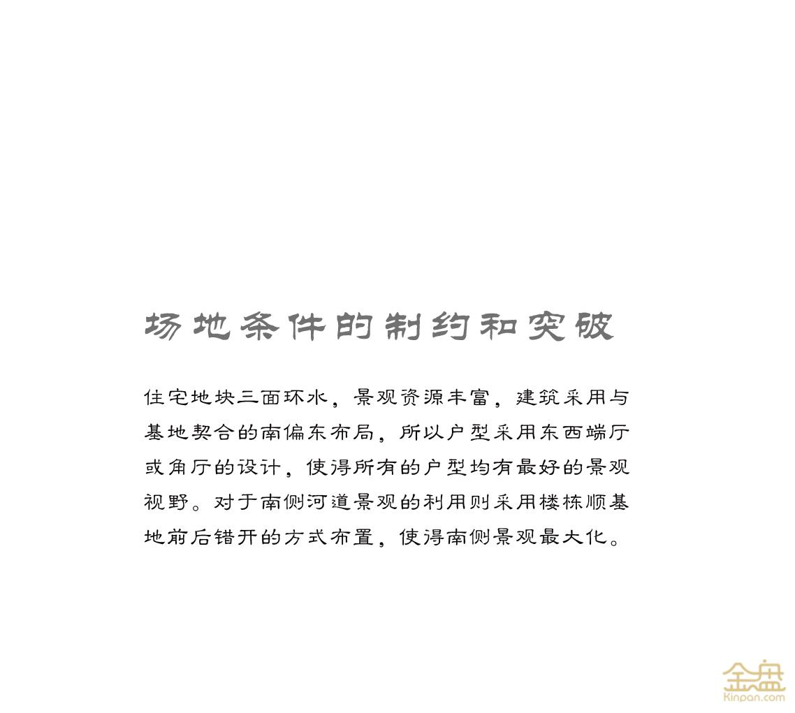 福州国仕府-07.jpg