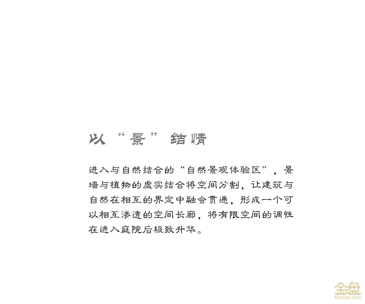 福州国仕府-10.jpg