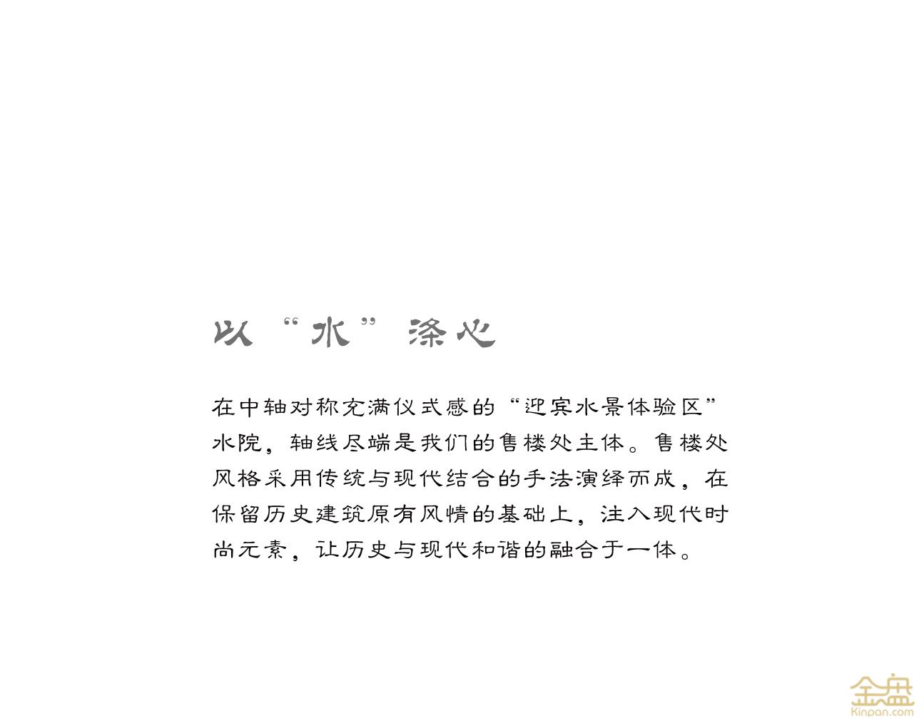 福州国仕府-11.jpg