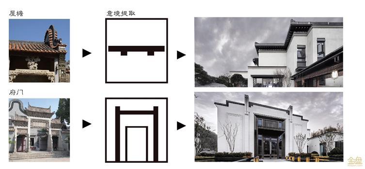 福州国仕府-22.jpg