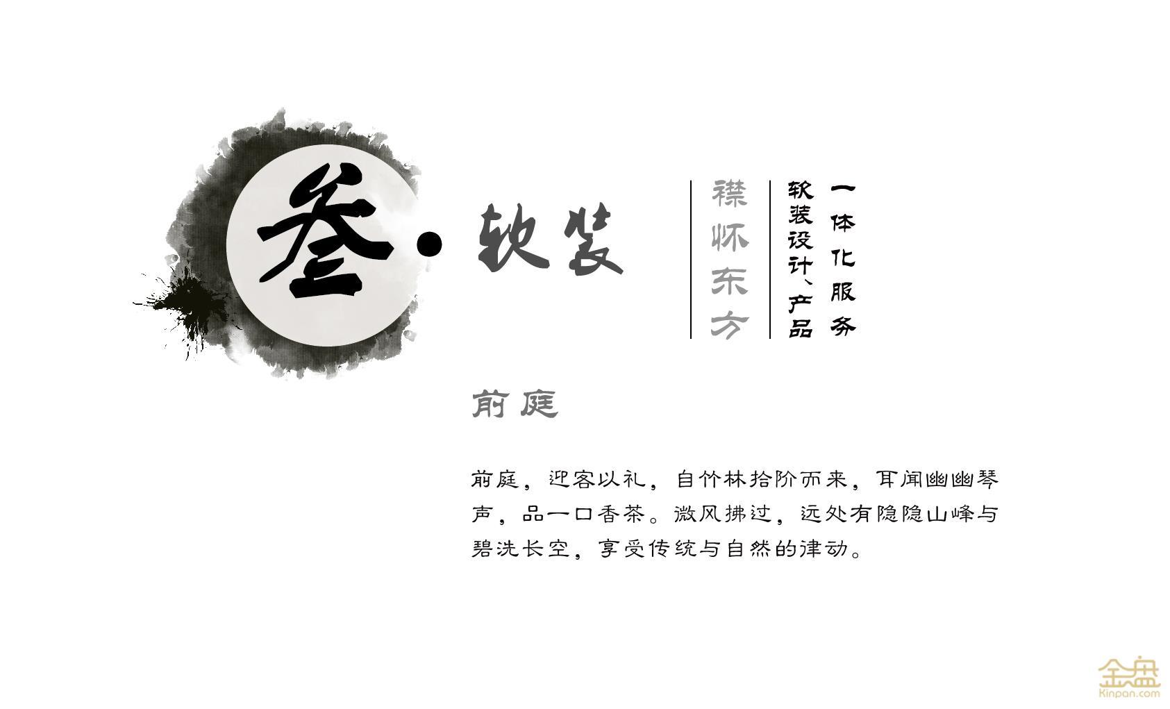福州国仕府-05.jpg