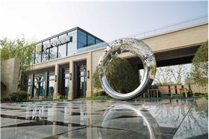武漢庭瑞君悅觀瀾城市公園
