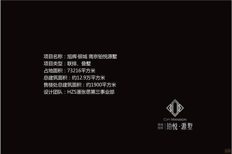 南京旭辉-07.jpg