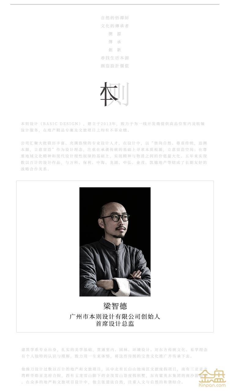 2019-中海世纪荟-00_12.jpg