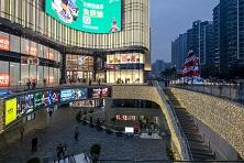 深圳壹方中心