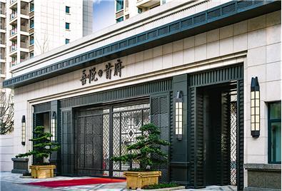 义乌吾悦首府 住宅景观设计