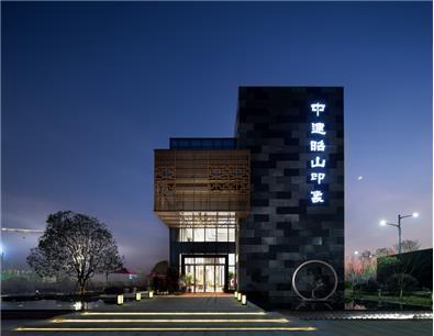 湘潭昭?#25509;?#35937;新中式售楼处设计