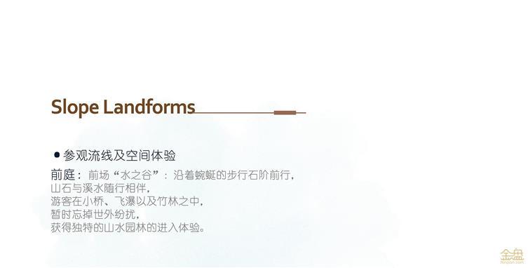 重庆新城-14.jpg