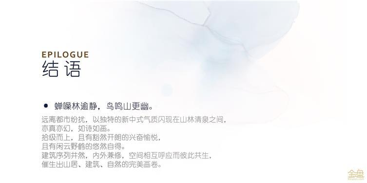 重庆新城-06.jpg