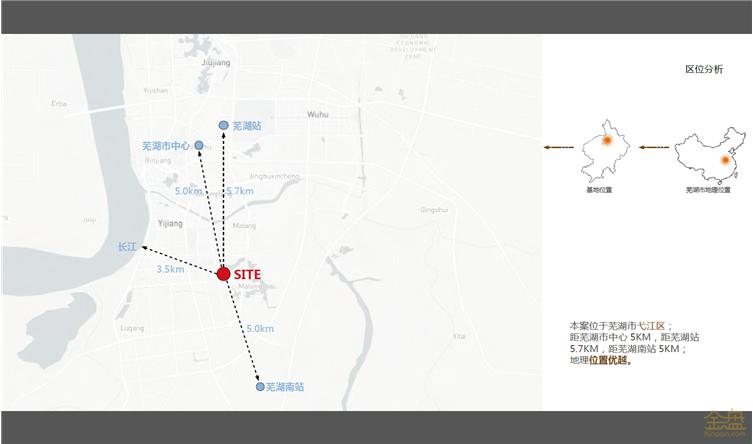 芜湖雅旭·新乐府