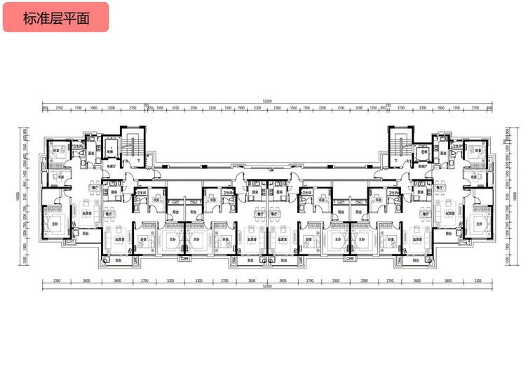 合肥万科森林公园建筑设计