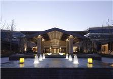 西安曲江盛美利亚酒店建筑设计