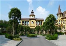 深圳东部华侨城茵特拉根天麓街区景观设计