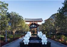 丽江方兴金茂雪山语景观设计