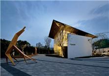 重庆万科金色悦城示范区景观设计