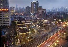 上海衡山坊