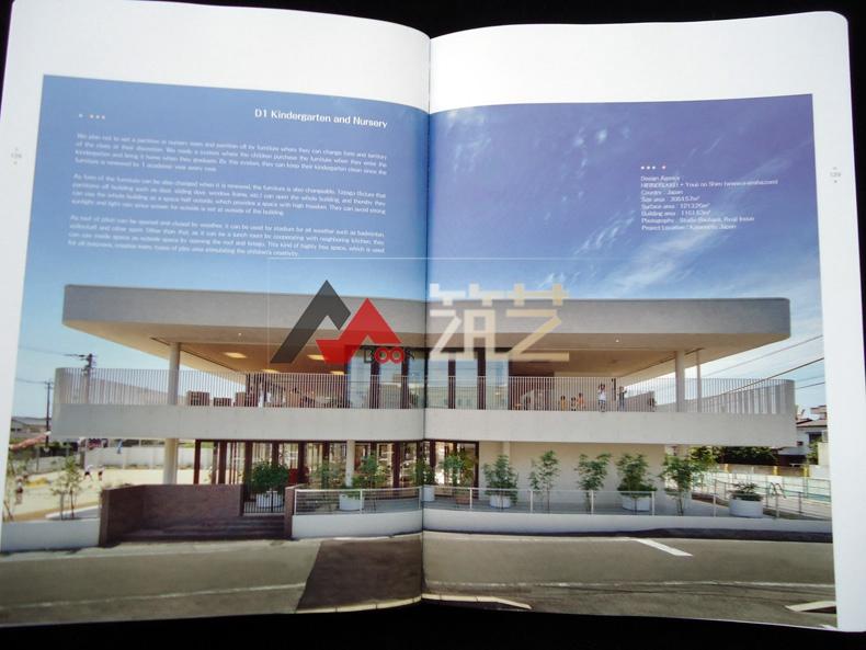 UILDADREAM英文版世界幼儿园建筑设计案百日冲刺决战设计的字体高考图片