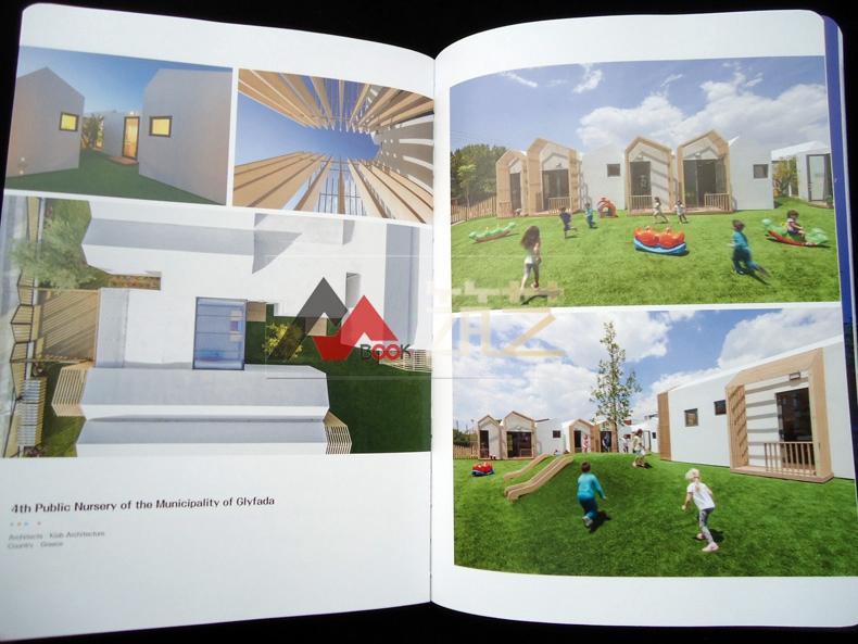 UILDADREAM英文版世界幼儿园建筑设计案湖北轻工建筑设计研究院图片