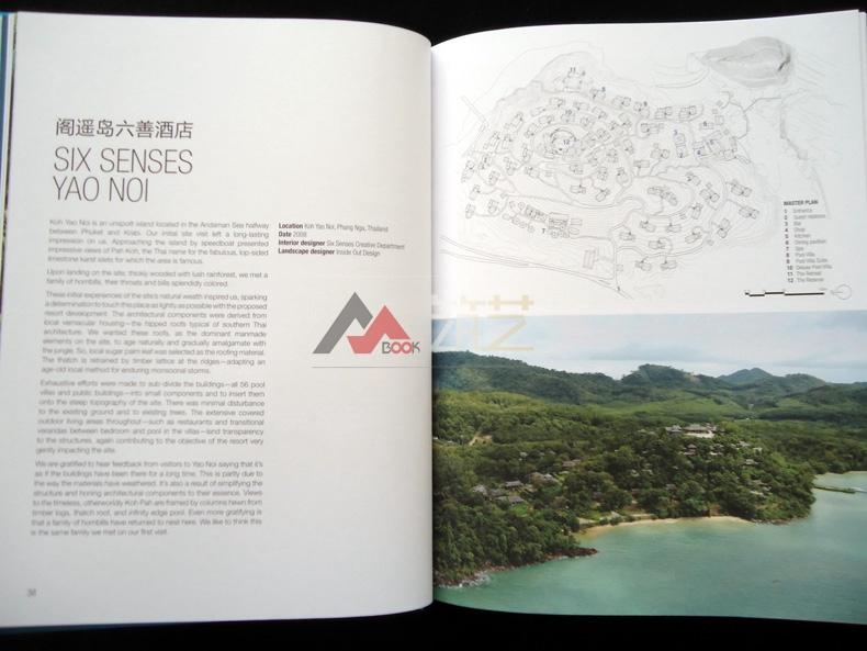 热带度假村防震英文版哈比塔建筑师事务所作缓冲设计包装设计图片