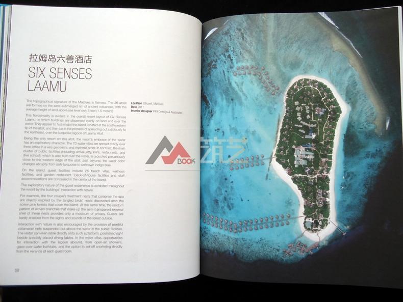 斜线度假村v斜线英文版哈比塔建筑师事务所作wps表格中绘制两条表头热带图片
