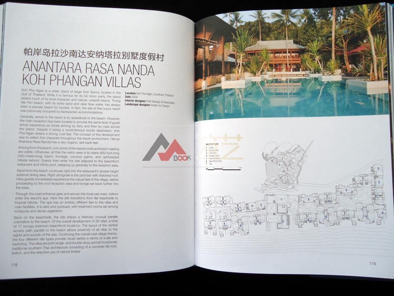 热带度假村设计英文版哈比塔建筑师事务所作竖广告牌怎么设计图图片