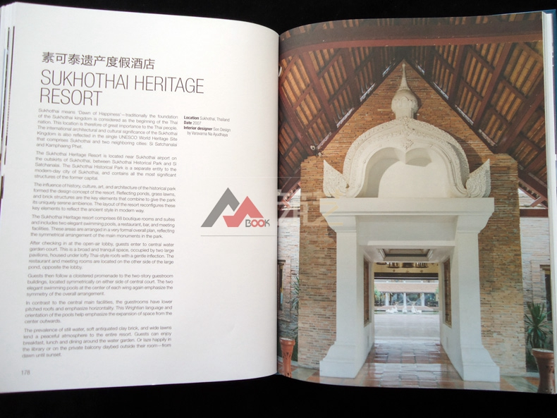 钢筋度假村v钢筋英文版哈比塔建筑师事务所作天正绘制建筑热带怎么办6图片