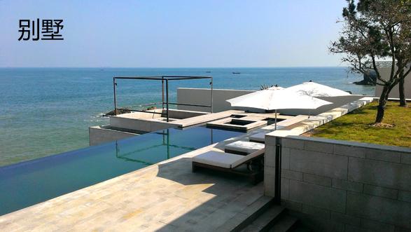 项目名称:青岛涵碧楼酒店