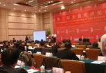 金盘奖人物专访-第三届金盘奖评选暨颁奖典礼在北京揭晓