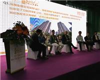 2017年中国地产开发设计高峰论坛暨第十二届金盘奖启动仪式