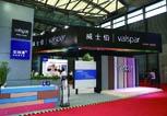 金盘奖人物专访-威士伯集团亮相第七届中国国际涂料博览会  开创建筑环保节能新时代
