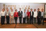 金盘奖人物专访-久诺第十届金盘奖华南赛区颁奖盛典
