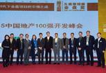 金盘奖人物专访-定义白银时代中国好楼盘——2015久诺第十届金盘奖年度盛典