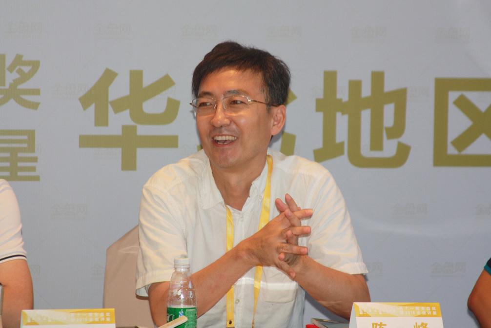 第11届金盘奖暨2016金盘评星活动华北地区